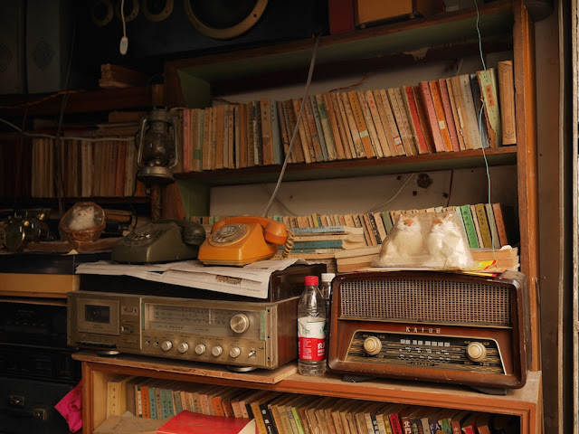 old radios at The Nostalgia Book Room in Shaoguan