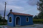 Samos-287-A1