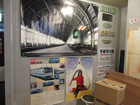 鉄道喫茶・居酒屋「ぽぷら」 札幌市営地下鉄関連展示物