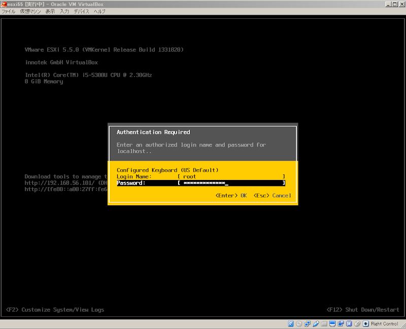 enable_esxi_ssh2.png