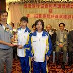 20061110香港游泳協會成立一周年慶典