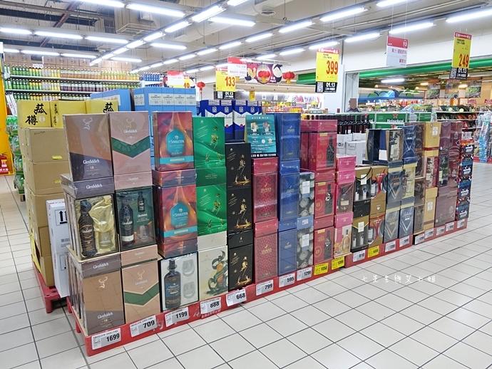 76 大潤發 高優質商品 Premium Gifts