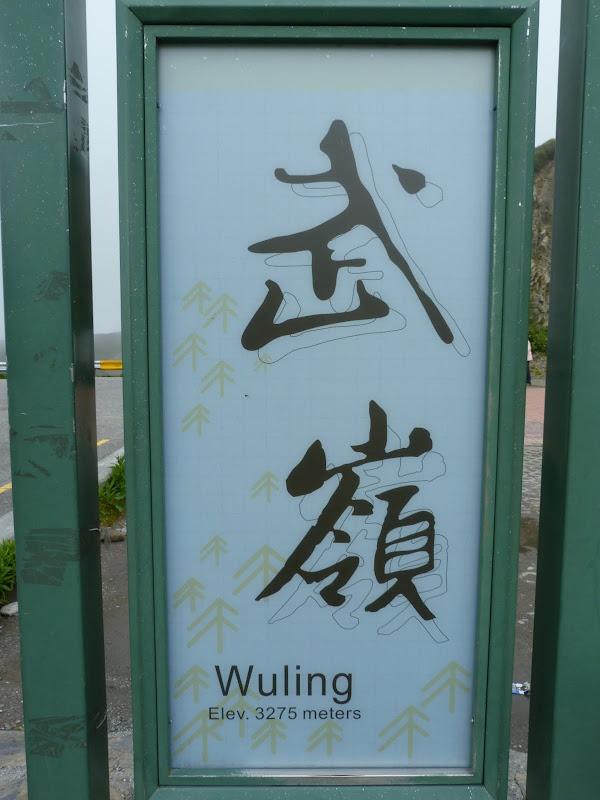 De Puli a Wuling 3275 metres d altitude J 9 - P1160558.JPG