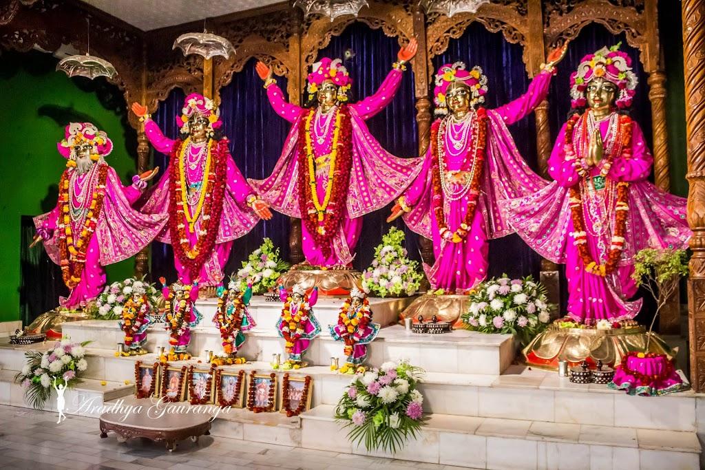 ISKCON Mayapur Deity Darshan 18 Jan 2017 (21)