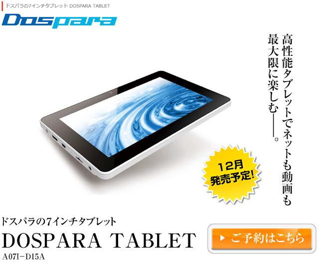 Dospara Tablet