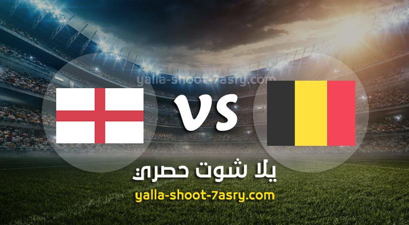 مباراة بلجيكا وإنجلترا