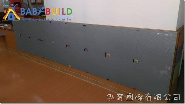 BabyBuild LEGO積木牆