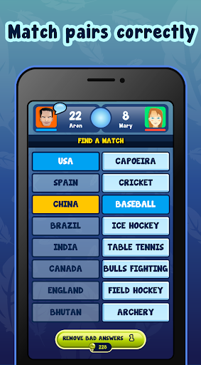 玩免費益智APP|下載Brainster Quiz app不用錢|硬是要APP