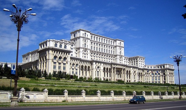 RomanianParliament