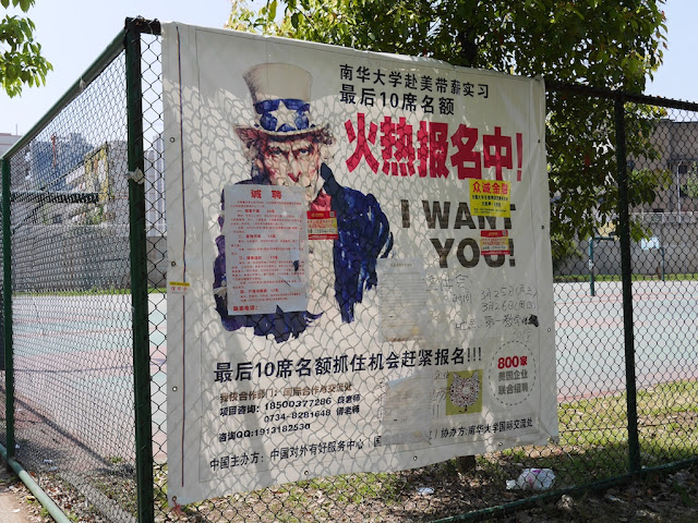 "Poster with Uncle Sam and the words ""I WANT YOU!"" on a chain-linked fence"