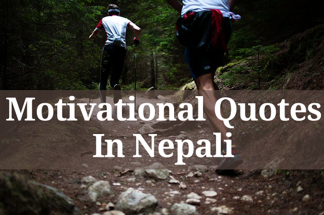 Motivational Quotes in Nepali
