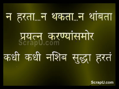 FB Covers Hindi Pics Marathi Images Punjabi Scraps