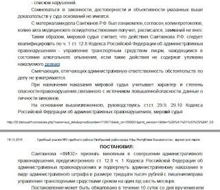 0YedupBS_f0.jpg