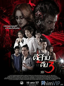 3 Giờ Sáng 2 - 3am Part 2 3d poster