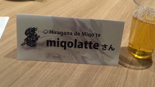 IMG_0668.JPG