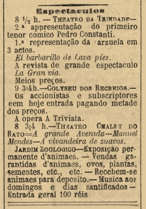 [1887-Coliseu-dos-Recreios-09-075]