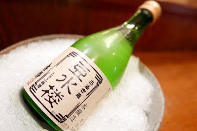 Sake - second bottle we ordered at Tousuiro of a local sake
