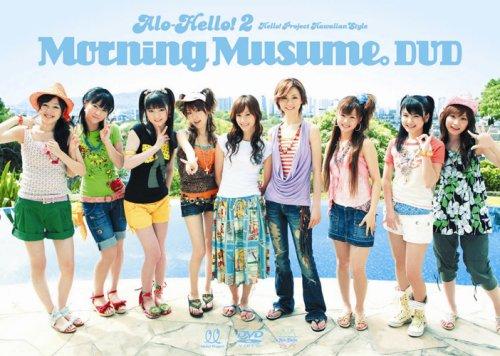 [TV-Variety] アロハロ!2 モーニング娘。 (DVDISO/4.2GB)