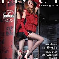 LiGui 2014.06.22 网络丽人 Model 可馨 [30P] cover.jpg