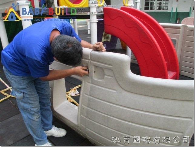 海盜船船板鎖螺絲