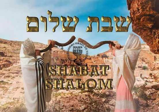 [Poster_shbat_shlom%5B3%5D]