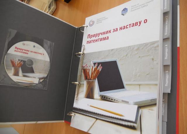 Predavanje Zavoda za intelektualnu svojinu, 29.05.2012 - Fotografija%2B2.JPG