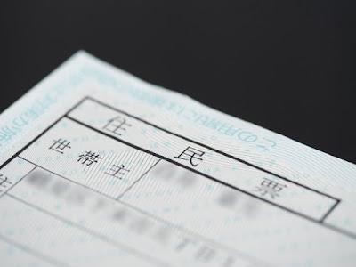 名字の変更に悩んでいる人に体験で提案する姓の変更ミッション