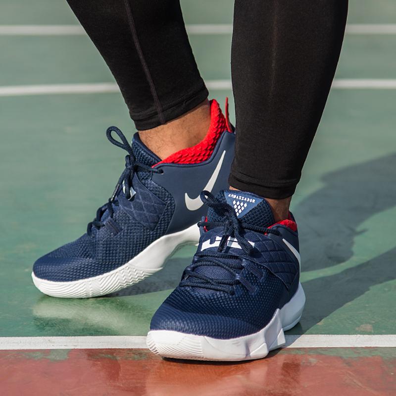 ... Nike LeBron Ambassador 10 USA Basketball ...