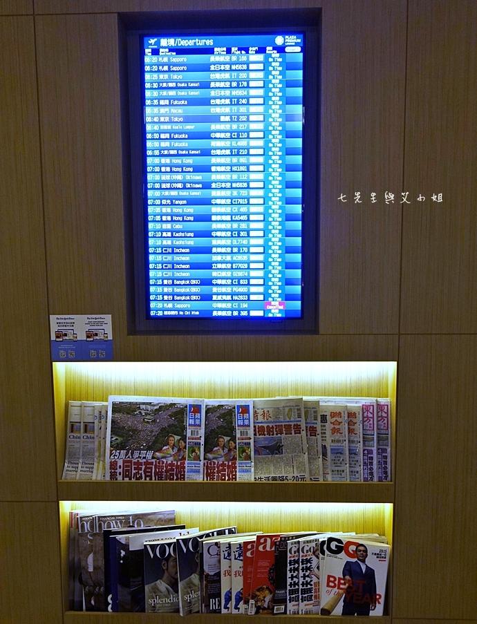 23 桃園機場 免費休息室 免費貴賓室 二航廈 一航廈