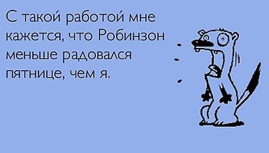 227228_519065