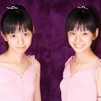 Bomb.TV 2006-11 Channel B - Asuka Ono BombTV-xoa019.jpg