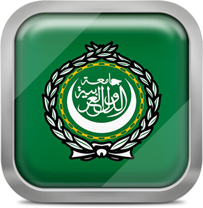Arab League square flag with metallic frame