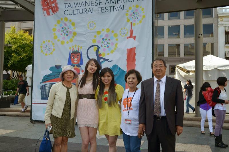 2013-05-11 Taiwanese American Cultural Festival - DSC_0265.JPG