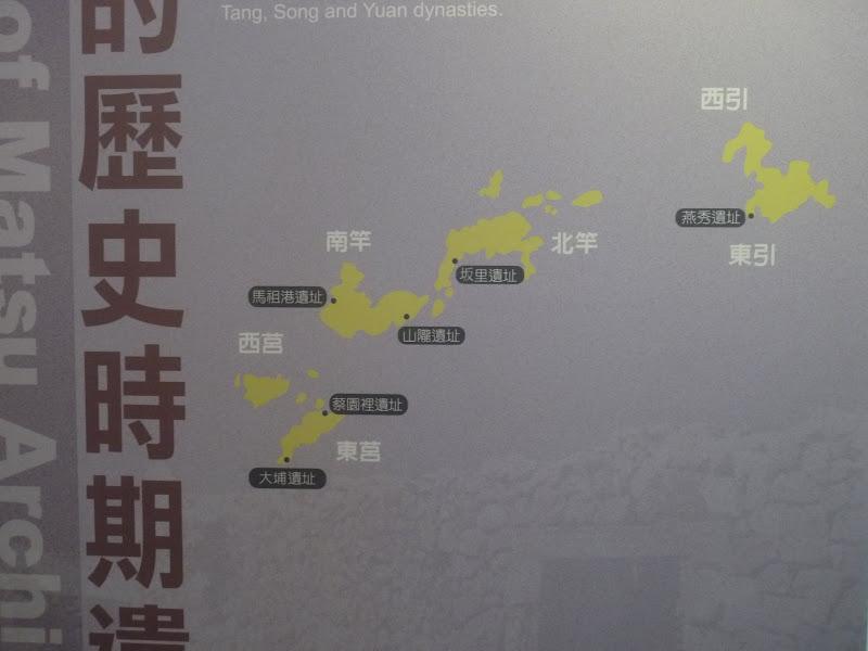 TAIWAN .Les Iles MATSU - P1280748.JPG