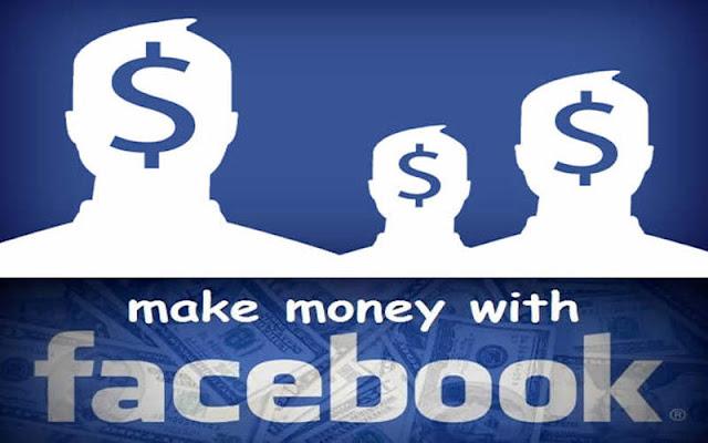 الربح من فيسبوك الجزء الاول