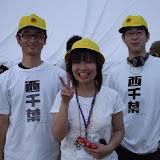 2007/06/02 - 清陵祭 @ 横浜国立大学