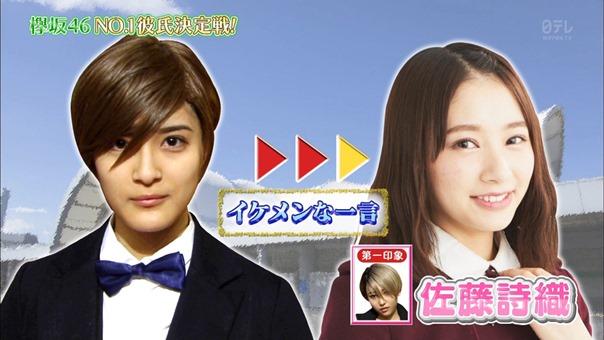 170110 KEYABINGO!2【祝!シーズン2開幕!理想の彼氏No.1決定戦!!】.ts - 00187