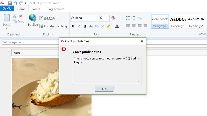 Open Live Writer Error 400 Bad Request
