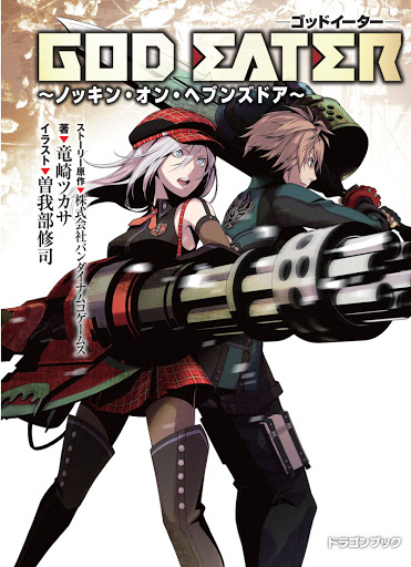 Thế Chiến Oracle - God Eater poster