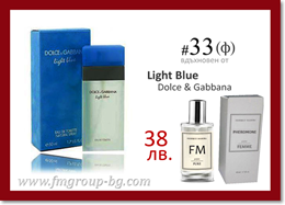Парфюм с феромони FM 33f - DOLCE & GABBANA - Light Blue