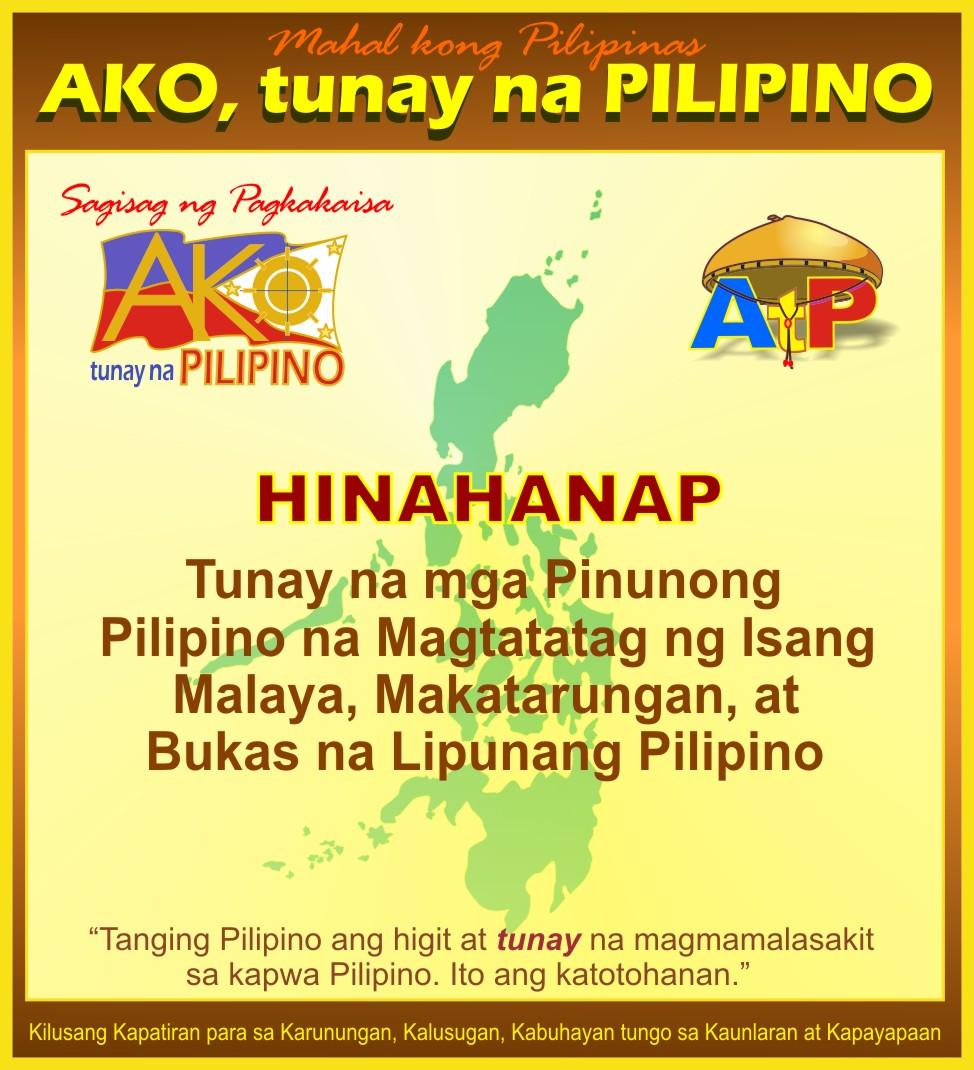 tula ngayong 2011 2012 buwan ng wika Pagdiriwang ng buwan ng wika 2010 sa pamamagitan lang salin sa filipino ngayong 2010 100 tula ng 100 lasalyano.
