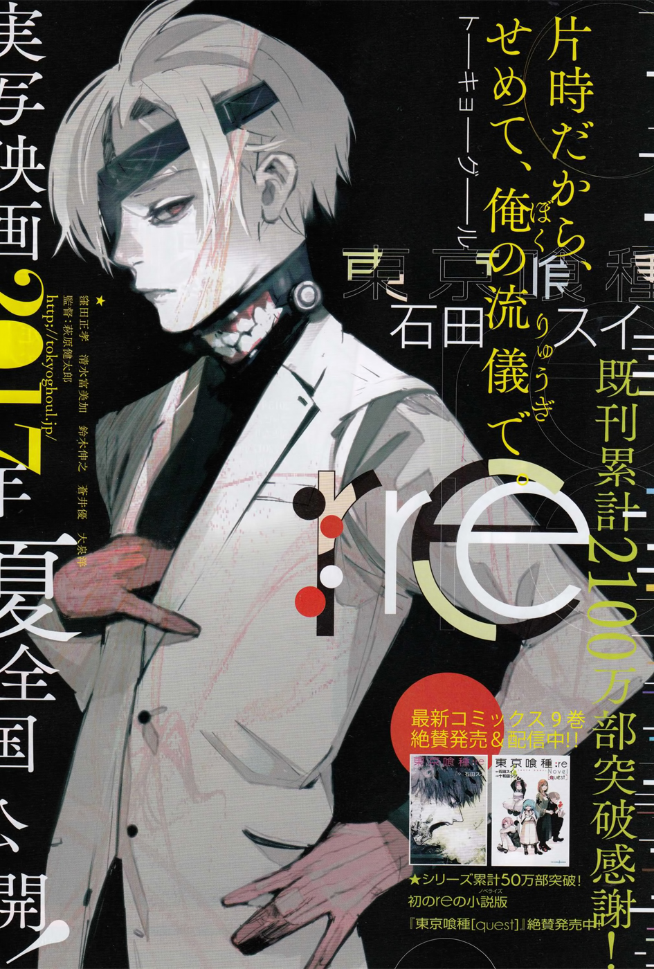 Tokyo Ghoul: Re Chapter 106-2