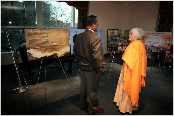 Swami Vivekananda Laser Show - IMG_6103.JPG