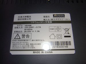 R0013426.JPG