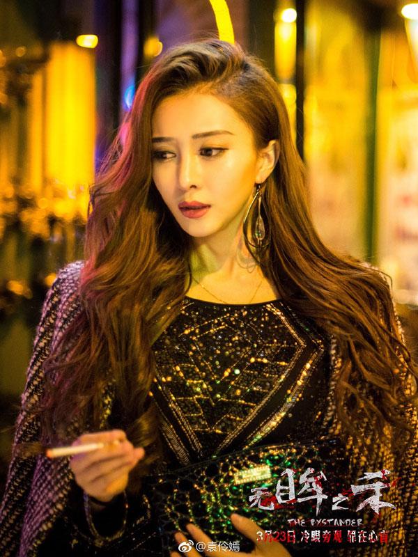 Yuan Lingyan China Actor