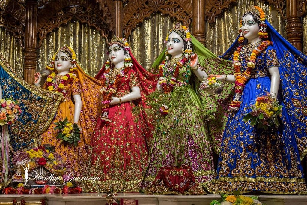 ISKCON Mayapur Deity Darshan 18 Jan 2017 (23)