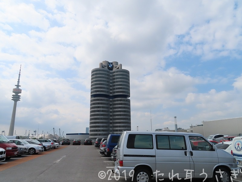 BMW博物館の駐車場の行き方を紹介 BMW Weltの地下駐車場がおすすめ 駐車料金は? ドイツ旅行㉜