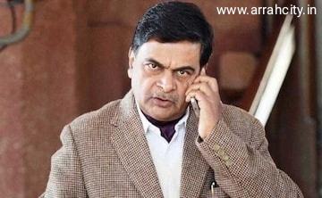 RK Singh MP
