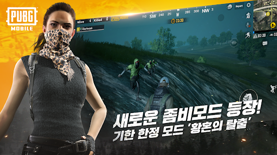 Download Game PUBG MOBILE KR 0.12.0 Hack FULL FREE