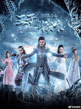 Princely Wedding Dress China Web Drama